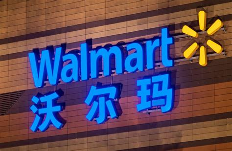 Walmart launches new high tech store concept in China