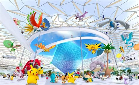 Japan Association for the 2025 World Exposition - Home