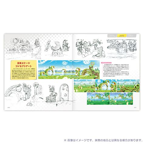 First Official Kirby Art Book Announced by HAL Laboratory